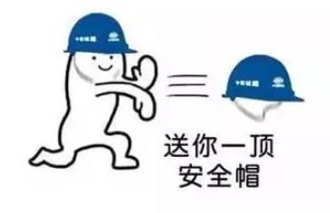 """福利!中国工程类毕业生 申请PR,SO EASY!"""""""