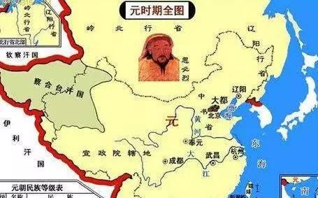 日本代表 中国遠征