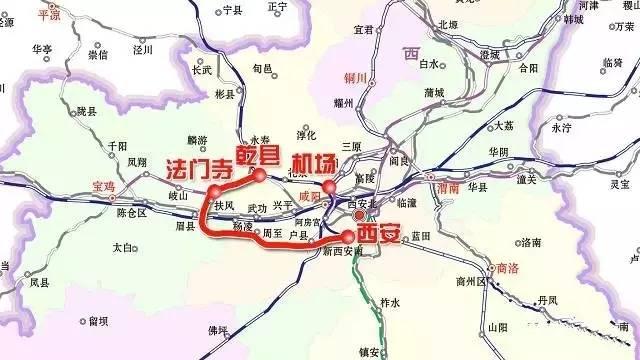 西安铁路地图高清版