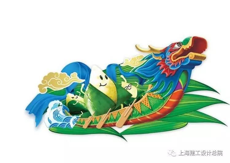 粽子粽子人粽子表情包龙舟赛龙舟粽子叶图片素材免费下载 觅知网