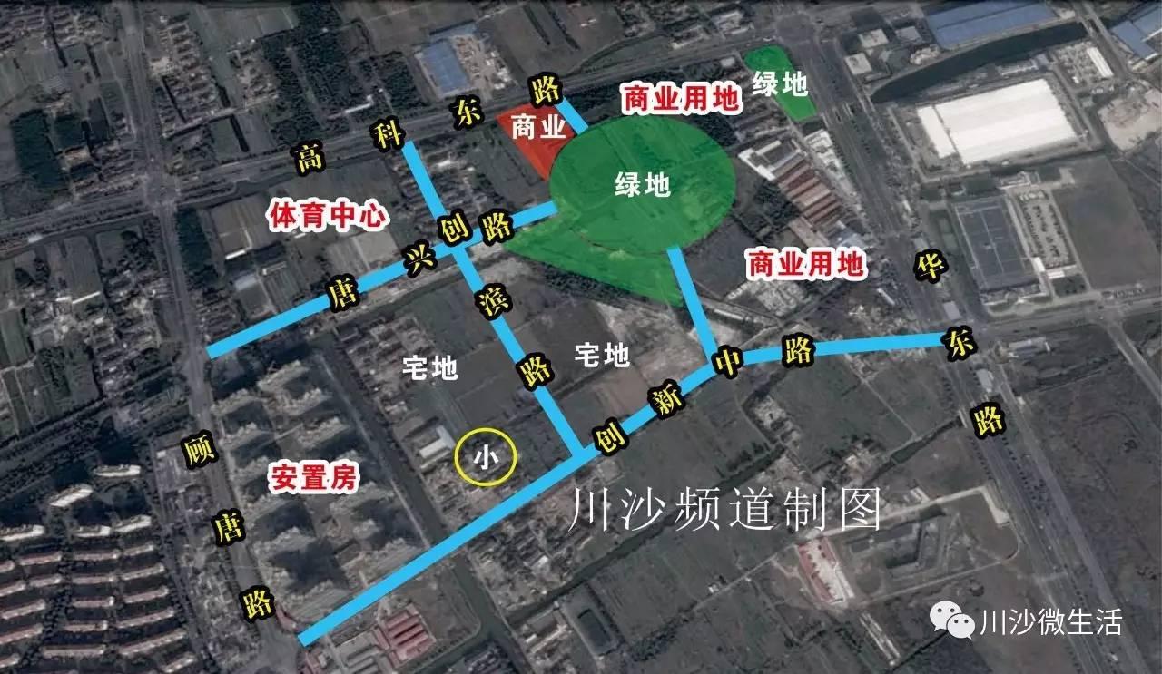 唐镇创新东路将改扩建,地铁站周边开发启动