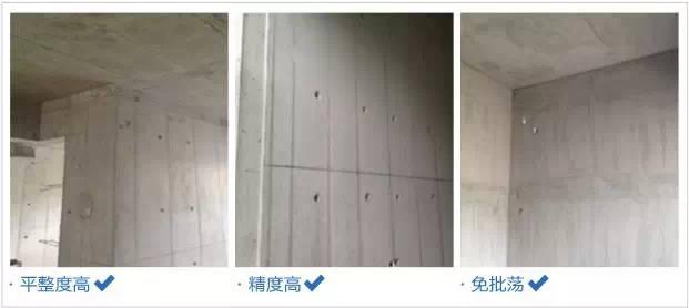 烟台门窗,烟台铝模板,烟台干挂幕墙,烟台外墙保温真石漆