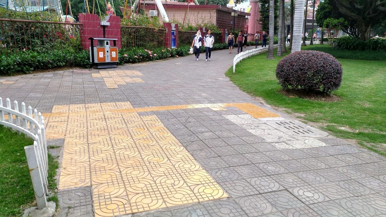 漳州市区这个公园的园区道路将改造