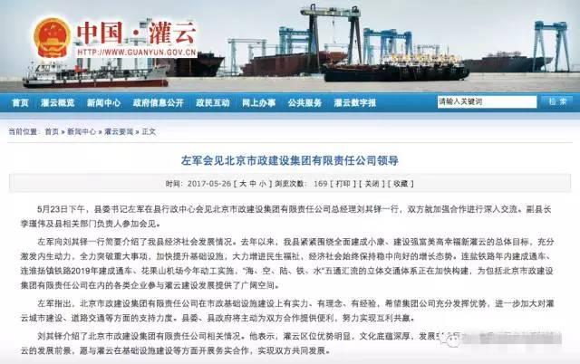 下面来看看连云港新机场的规格参数