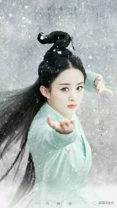 空笑梦 林志炫 简谱