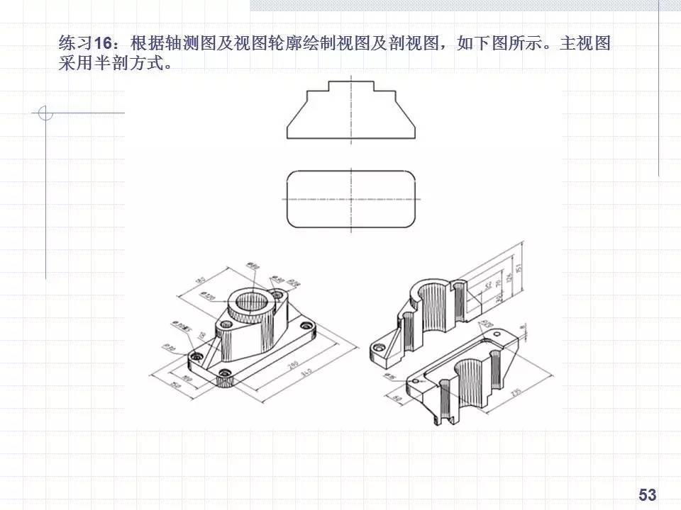 cad绘制复杂平面字体的技巧和方法!手把手一学就!latex如何图形中det365在线投注_皇冠det365足球网_det365是什么片