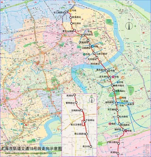 上海到沈阳飞机线路