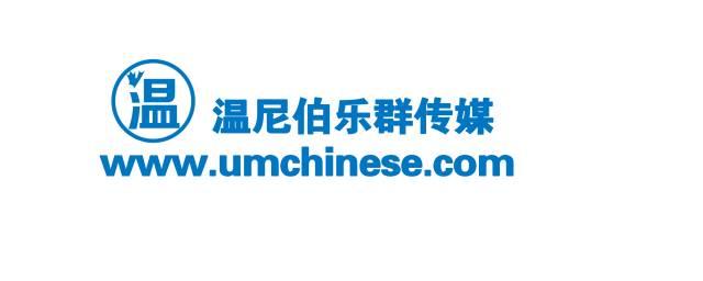 """温尼伯""""最亲民""""点餐平台(超市,饭店,奶茶店)"""""""