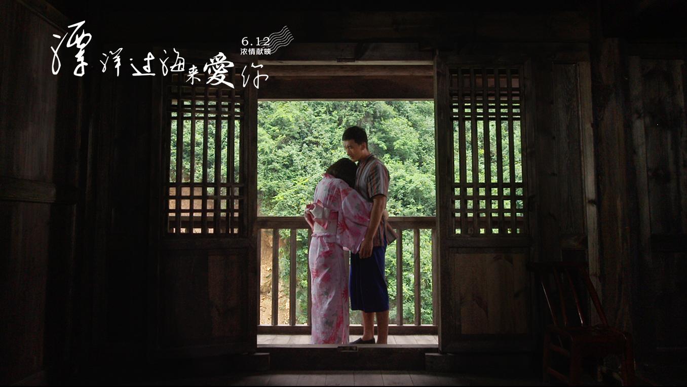 第二次爱你_bd_baofeng