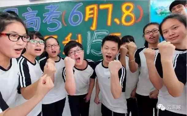 5356,高考将临如何安排?(原创) - 春风化雨 - 诗人-春风化雨的博客