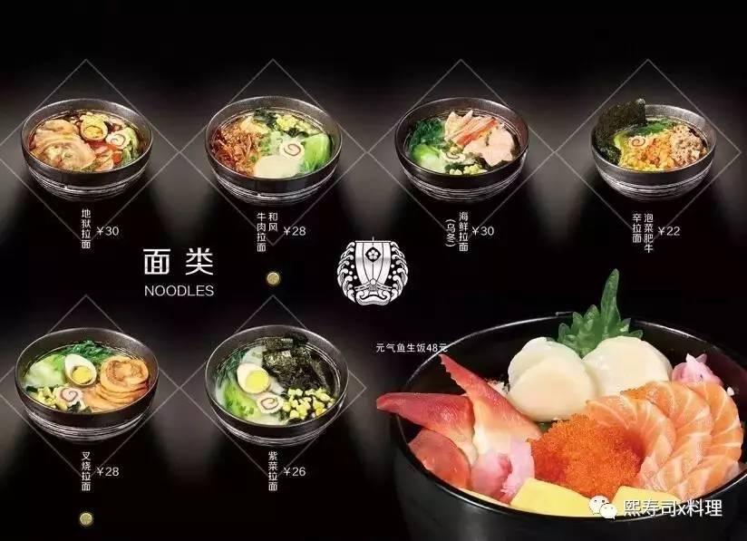 六一 熙寿司X料理,送儿童手卷与你童乐