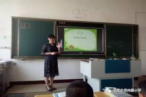 粽叶飘香,情系端午 ----郑州路小学端午节系列活动