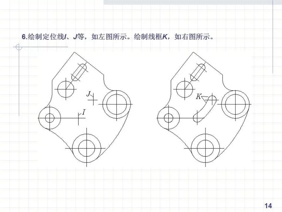 cad绘制复杂技巧平面的图形和甲方!手把手一学就!景观设计中与方法的沟通图片