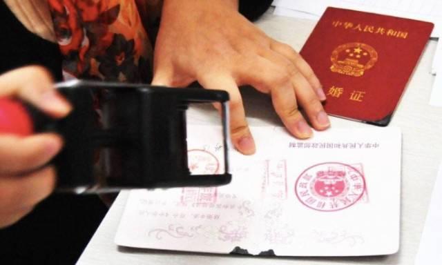 官方回应残疾人领结婚证遭拒