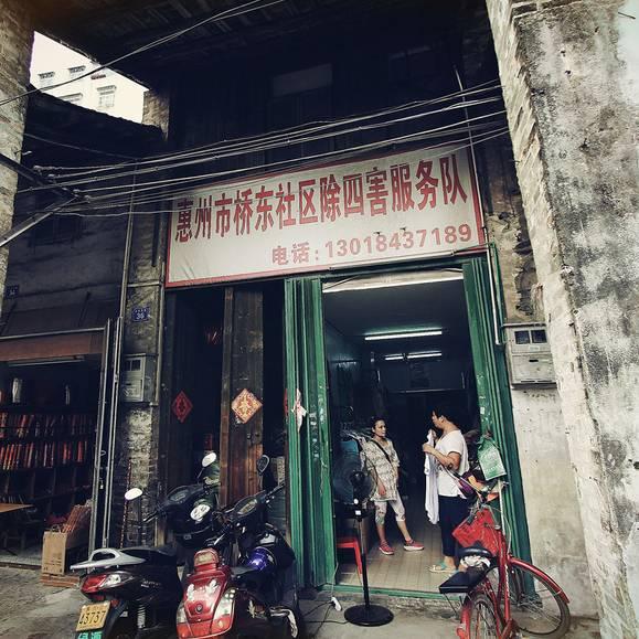 2017年中国城市商业魅力排行榜 发布 惠州是二线城市