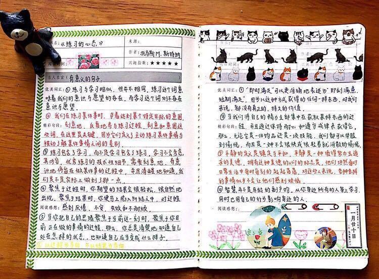 就经常会在我的读书笔记中加入很多有趣的类似手帐的贴画,花边,小动物