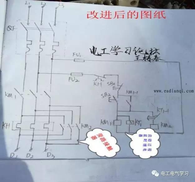 加一个cjt1-20交流接触器
