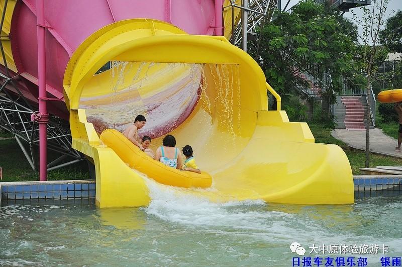郑州 马拉湾水上乐园