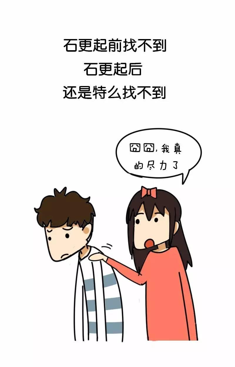 七夕老公不送礼物图片