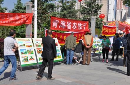 图为青海省农牧厅及青海省农机监理站开展宣传活动