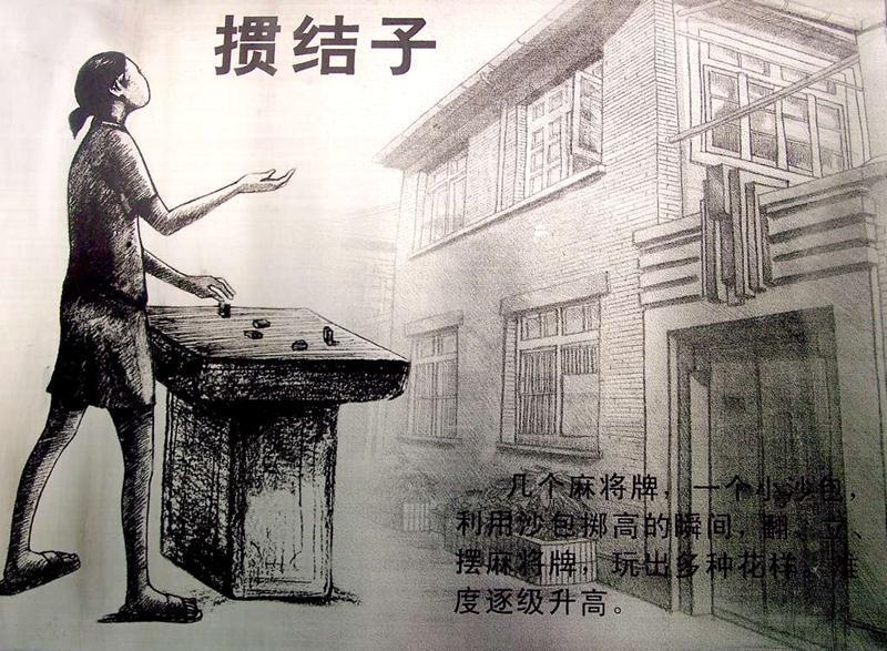 相奸游戏动漫_细述上海老弄堂游戏的\