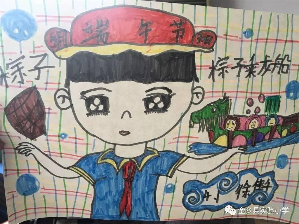 """金乡县大成实验学校开展""""端午知民俗""""手抄报比赛活动"""