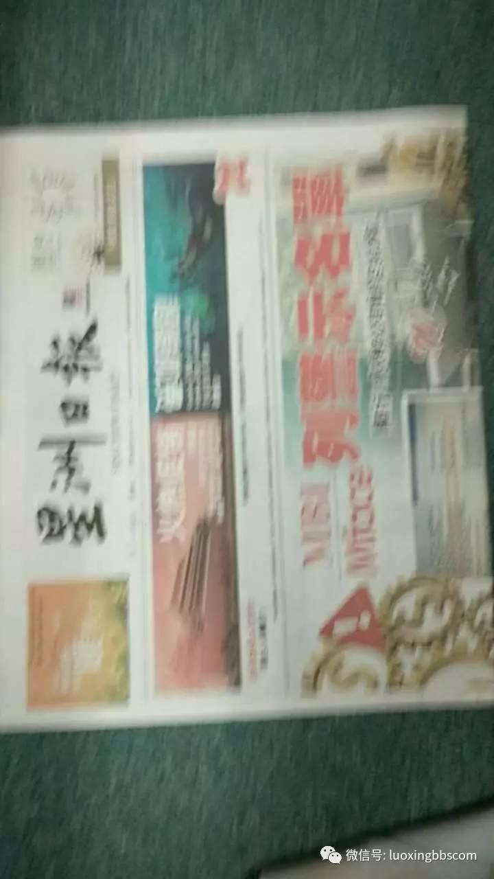 骆氏十二生肖微信头像