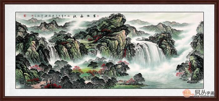财图 玉简八尺横幅国画作品《富水长流》 作品来源:易从网-办公室图片