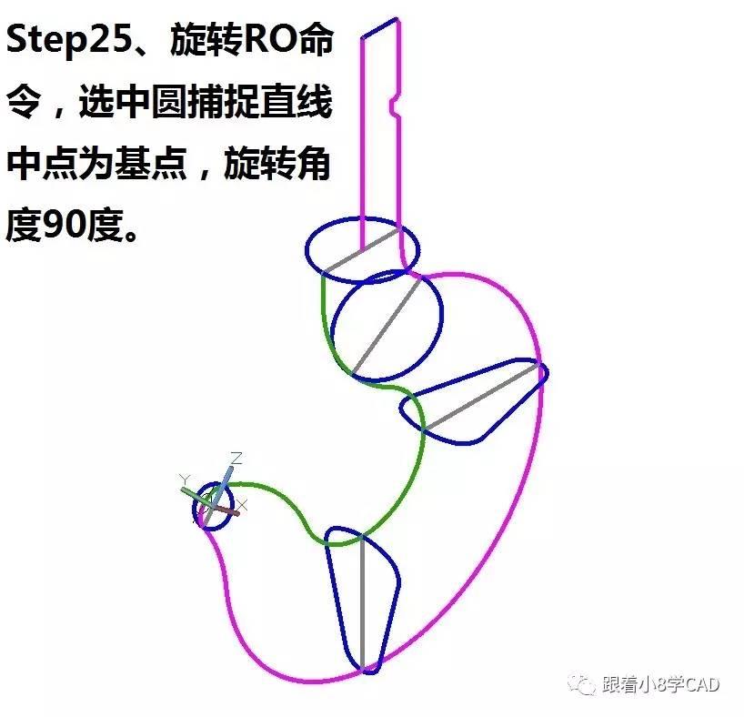 中点电位器内部结构图