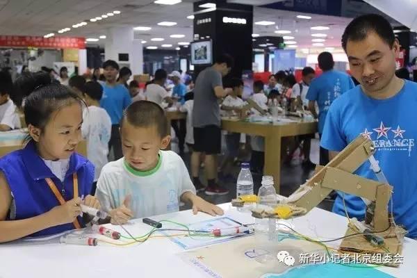 【活动资讯】新华小记者走进全国首届青少年创客联赛(北京赛区)图片