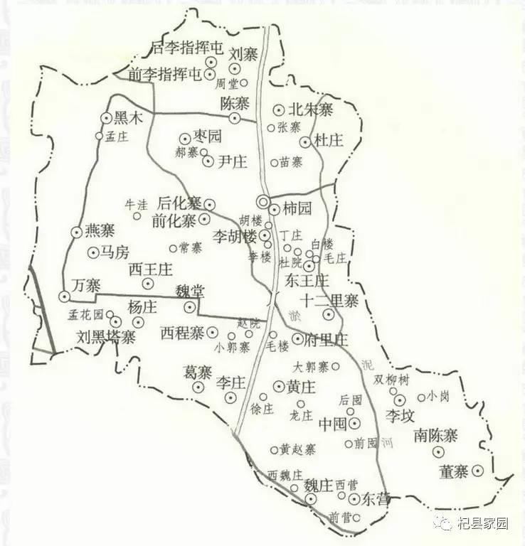 """2017""""杞县最美乡村""""(柿园乡赛区)投票中.图片"""