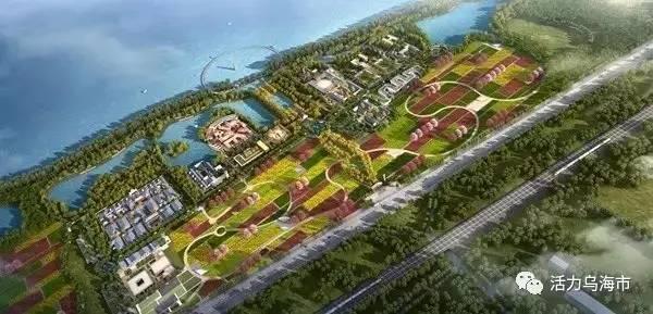 乌海又将新增一好玩地方:乌海院子设计方案出炉!