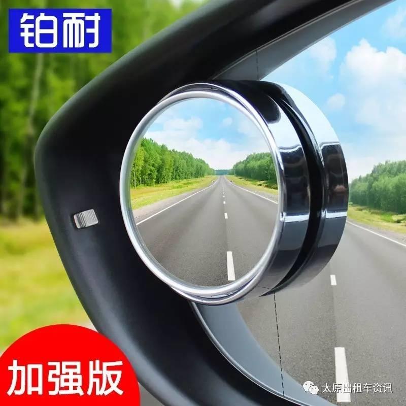 汽车后视镜小圆镜倒车镜高清晰盲点广角镜 车用可调节反光辅助镜