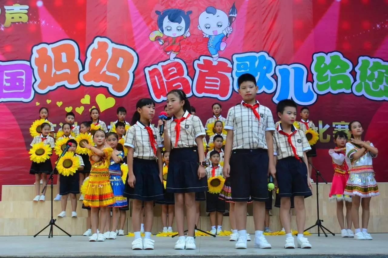 四(1)班 《美丽的中国梦》