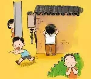 捉迷藏 图片