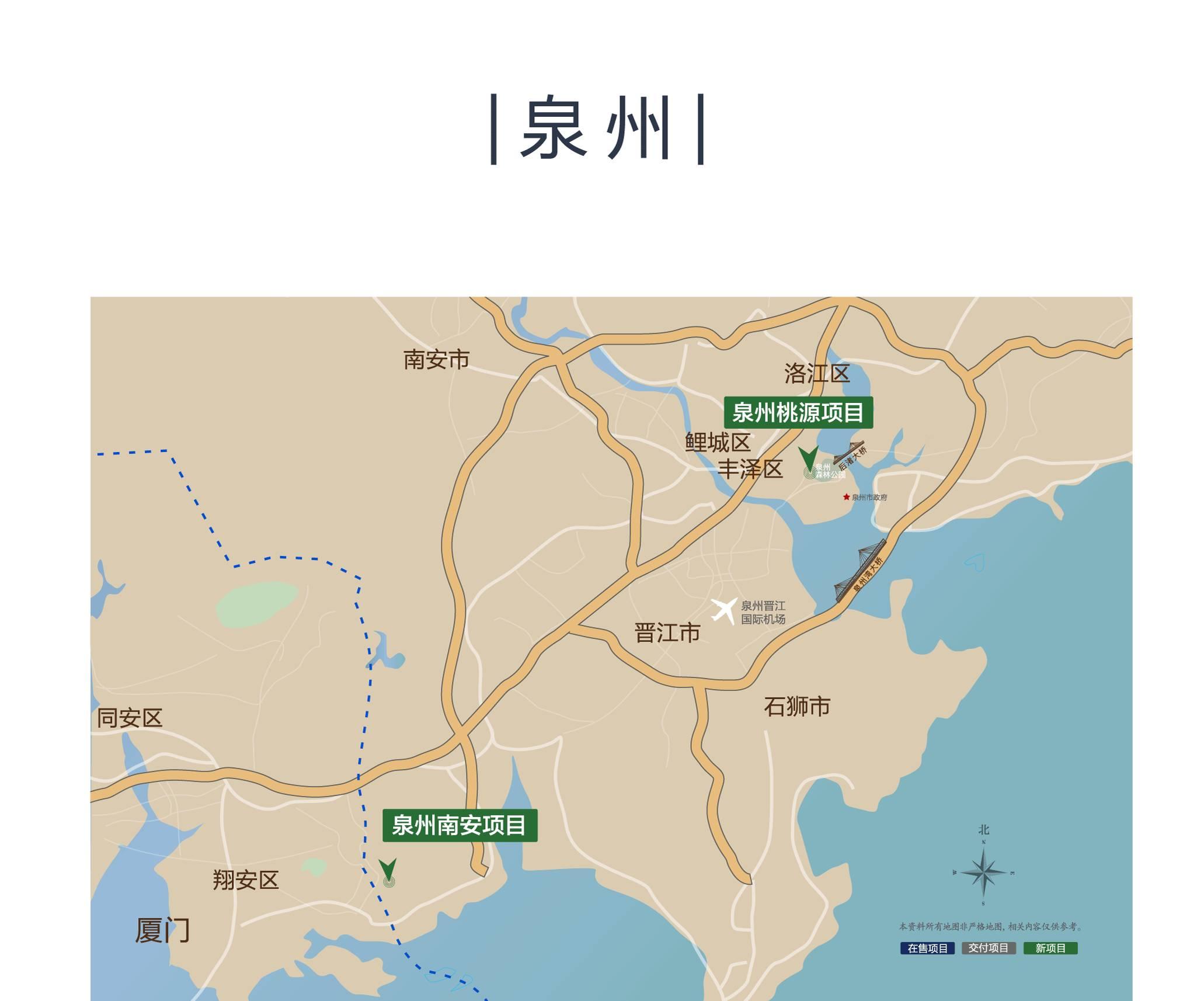融创东南区域归心地图(2017年6月版)