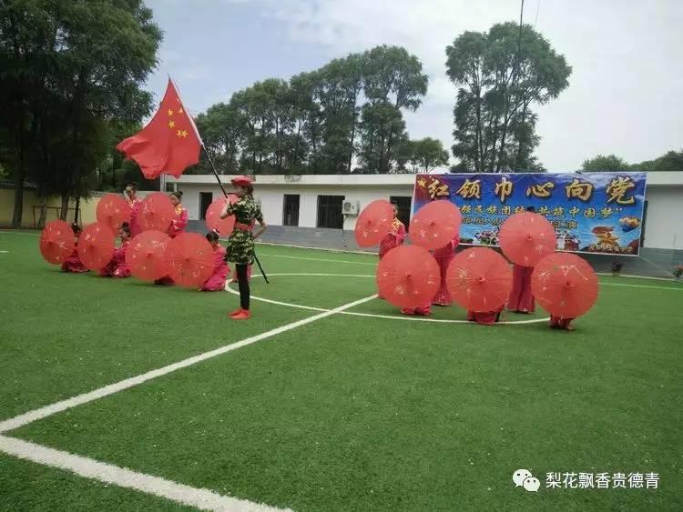 中国梦是和谐梦,是强国梦,是富民梦.凝聚中国梦,放飞中国梦.