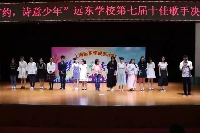 【学生艺术节】校园十佳歌手决赛