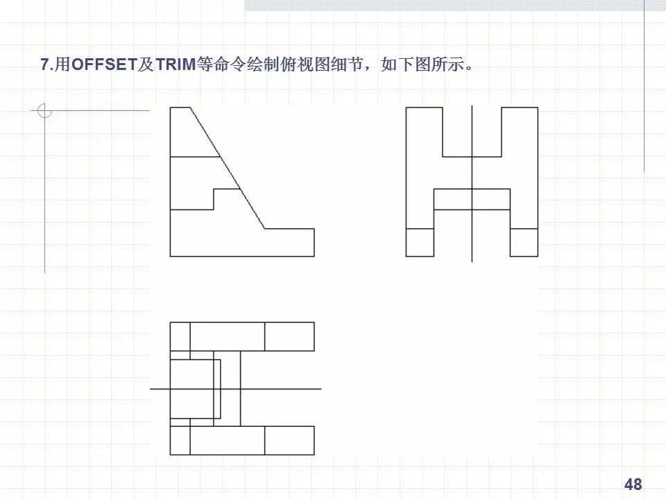 cad绘制复杂草图图形的楼梯和平面!手把手一学就!方法按技巧绘制图片