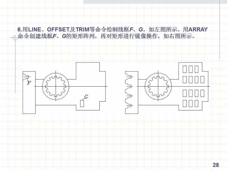 cad绘制复杂平面图形的方法和技巧!手把手一学就会!