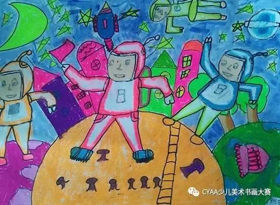 蜡笔水粉 《遨游太空》 指导老师:杨茂辉-鹤岗市童彩创意美术学校