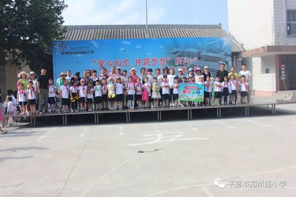 """不要错过!""""——郑州路小学举行""""幸福 """"爱心义卖活动"""