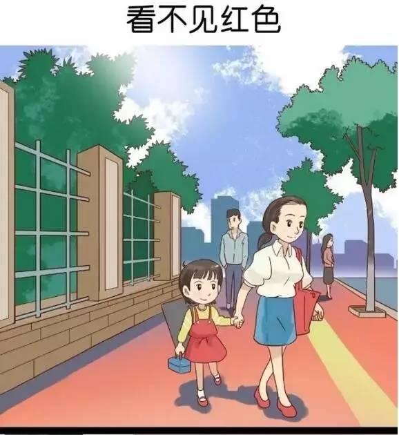 .1 关注儿童交通安全 漫画里学安全出行知识