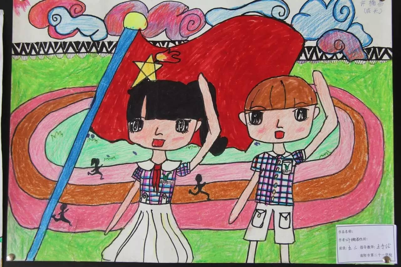儿童画 1280_853图片