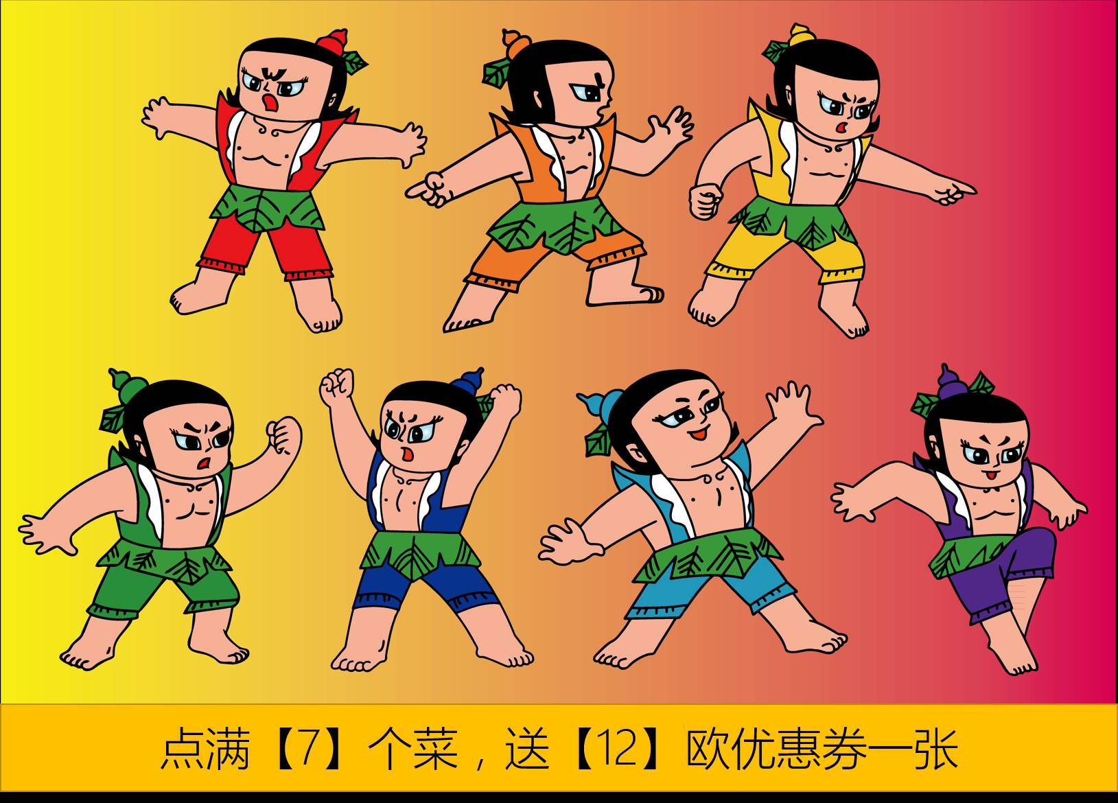 文化 正文  【回到12岁较久,建议在稻香的伴奏下阅读】 六一用乐本 斗