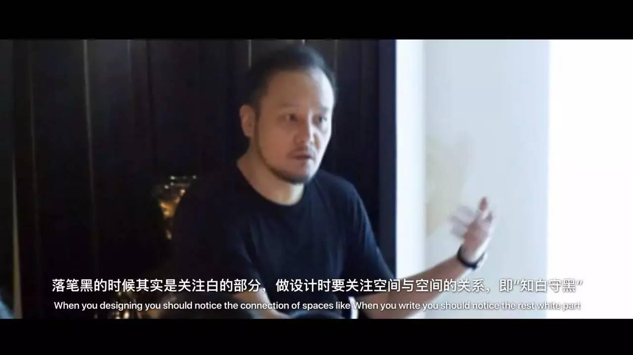 8.18~19导师吴滨专场,世尊设计品牌创始人,香港无间设计首席设计总监