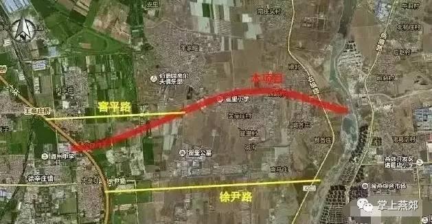 京秦高速(燕郊段)拆迁遇阻,评估28万,索要1000万!
