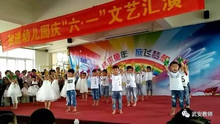 小班舞蹈《我的身体》,孩子们稚嫩的动作好好可爱!