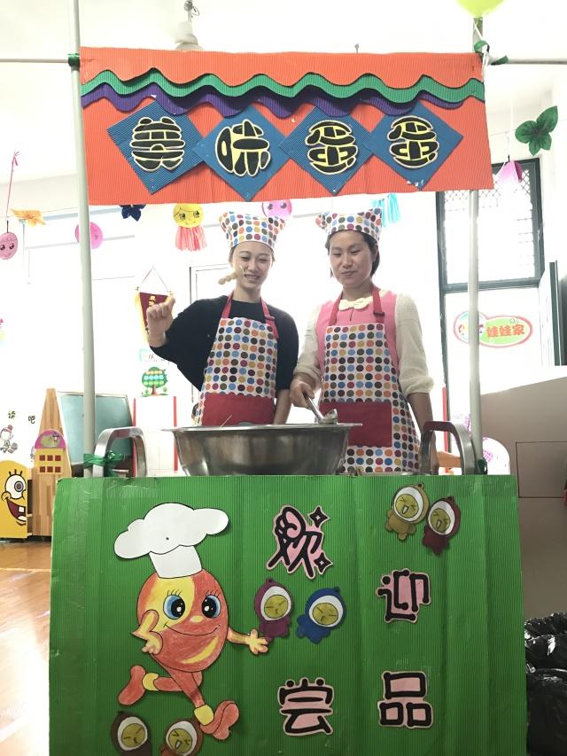 品缤纷美食,享a美食童年记北城中心幼儿园庆六一美食节v美食新疆美食视频图片