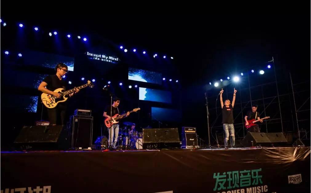 2017千灯湖音乐节开幕式点燃月度赛召集令 发现音乐的无限可能